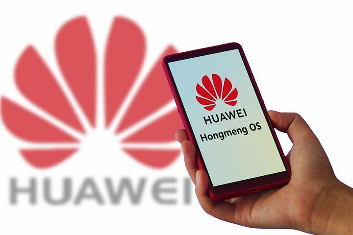 Montnets Rongxin Shares Hit 44 Month High on Huawei Tie-Up