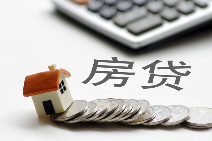 Household Debt in China Pales Next to US, But Nearly 60% Goes Into Home Loans