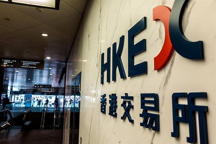 More Chinese Tech Firms May Seek Second Listing in Hong Kong