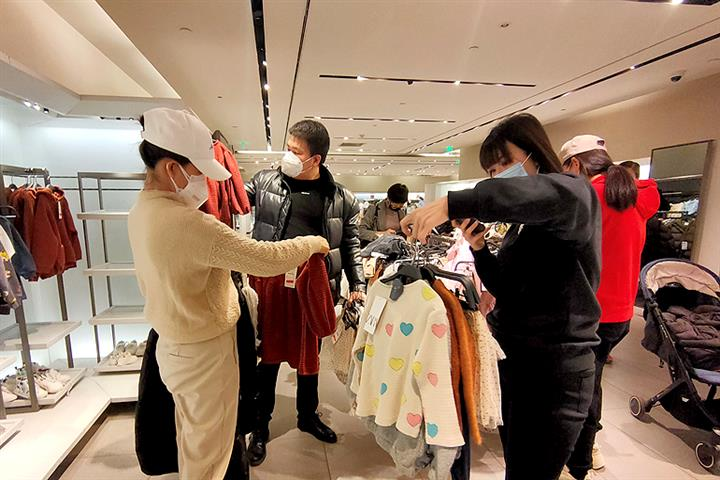More Measures Are Needed to Boost Chinese People's Spending Power, Researcher Says