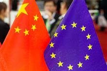 More Talks on China-EU Investment Pact to Be Held Next Week