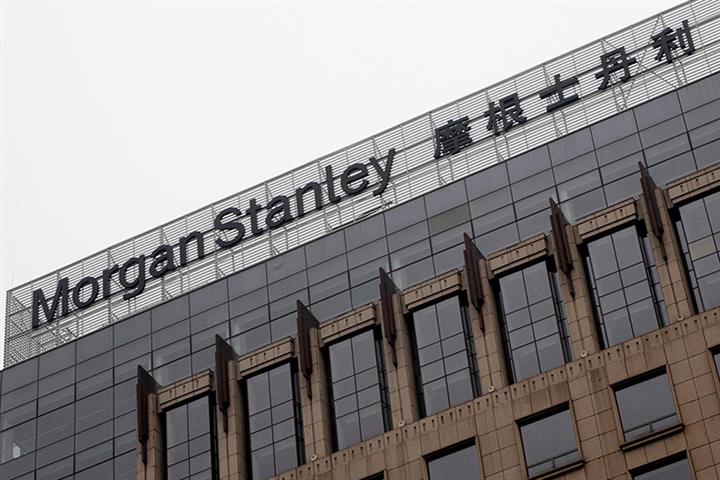 Morgan Stanley Gets Nearer to Control of China JVs as Partner Puts Stakes on Sale