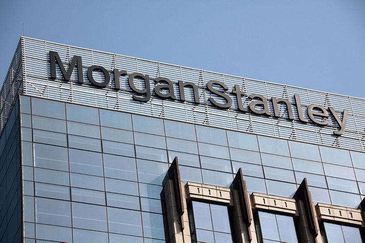 Morgan Stanley Gets 2.27% of Its China JV Fund via Auction for USD3.7 Million