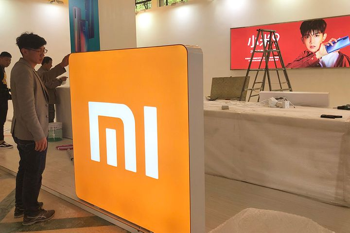 Morningside Cashes In on Xiaomi Stock Rebound, Earning USD290 Million From Equity Sale