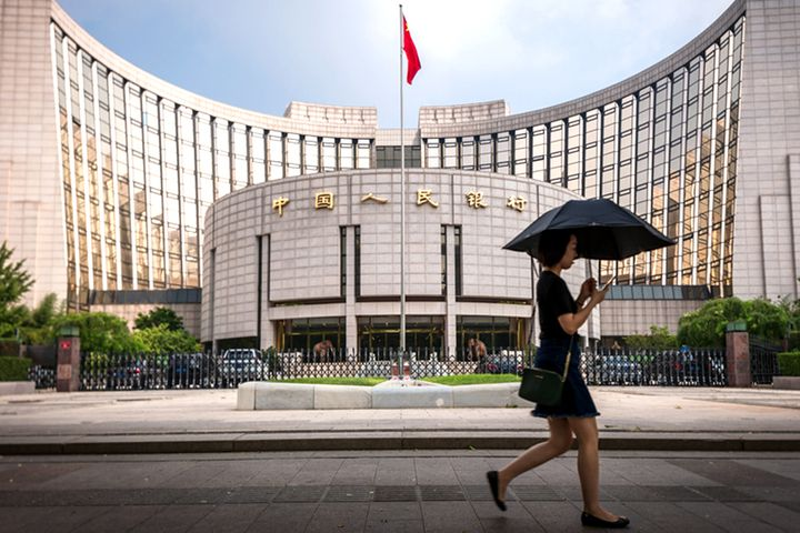 Mortgages Will Stay Stable Amid China's New Loan Prime Rate Mechanism, PBOC Vice-Chief Says