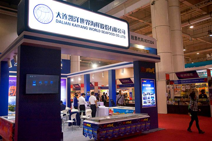Most of Dalian's New Covid-19 Cases Lead to One Seafood Firm