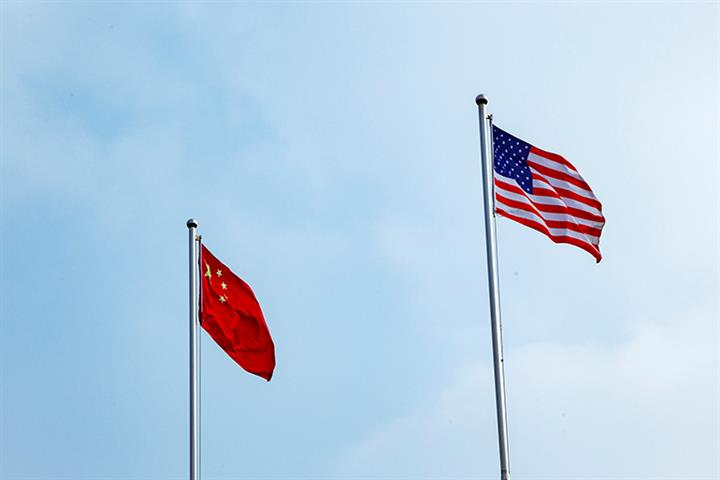 Most US Firms Do Not Plan to Move Production From China, AmCham Report Says