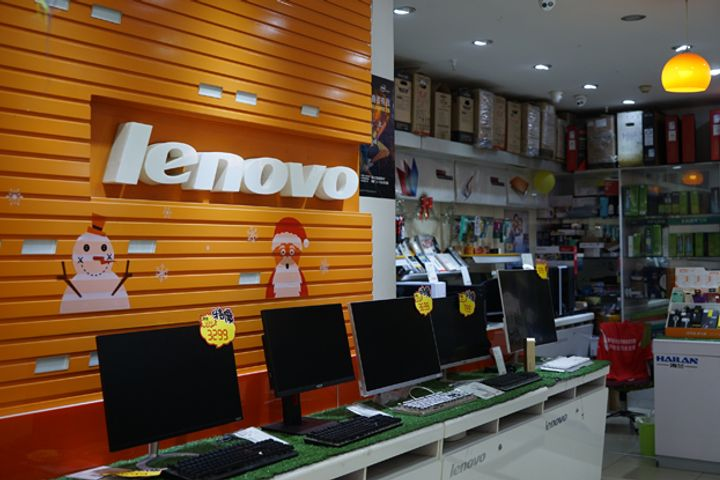 Move Over HP: China's Lenovo Topped Global PC Shipments in Last Quarter