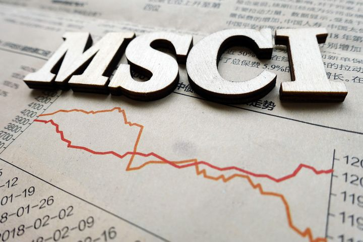 MSCI's Final Boost Could Bring up to USD40 Billion Into Chinese Markets, CICC Says