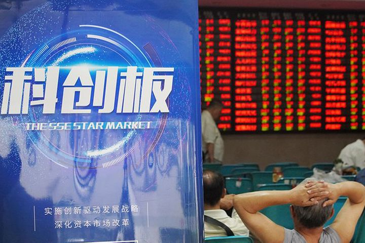 MSCI Opens Door for Star Market Shares to Enter China Indexes Next Month