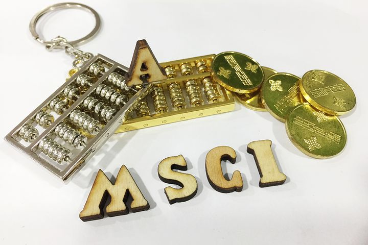 MSCI to Include Chinese A-Shares from June 2018 Subject to ESG Rating