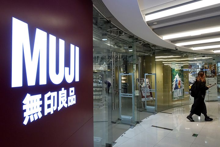 Muji Loses Trademark Infringement Case in China