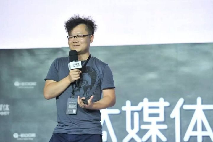 Musical.ly's Pre-C-Round Investors to Leave Company Following Toutiao's USD1 Billion Takeover, Co-Founder Says