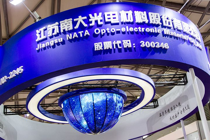 Nanda Opto-electronic Eyes 58% Stake in Electronic Gas Supplier