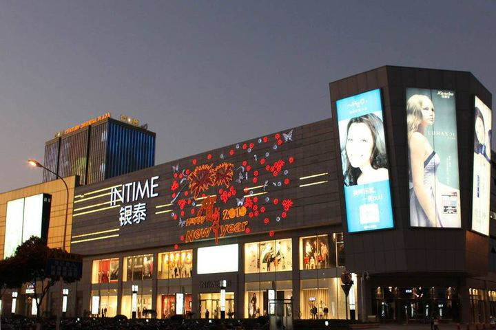 Nanjing Central Emporium Teams With Yintai Group to Form New Retail JV