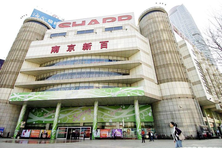 Nanjing Xinjiekou Department Store Will Acquire US Pharmaceutical Firm From Controlling Shareholder