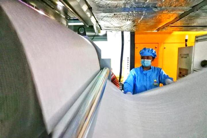 Nar Industrial Shares Hit Limit on BYD Face Mask Material Deal