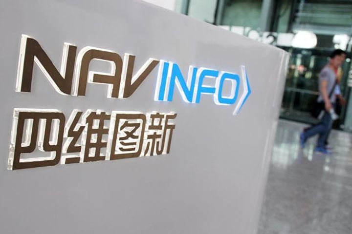 NavInfo, Electric Carmaker to Cooperate on Internet of Vehicles and Autonomous Driving