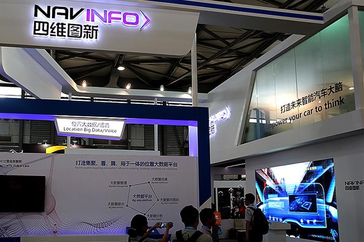 Navinfo's Shares Gain After China Picks Mapping Firm for Connected-Car Project