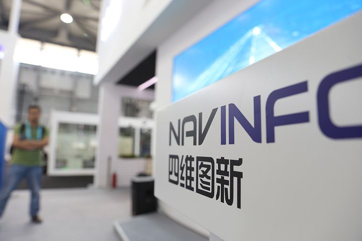 NavInfo to Install Its Maps in China-Made Hondas