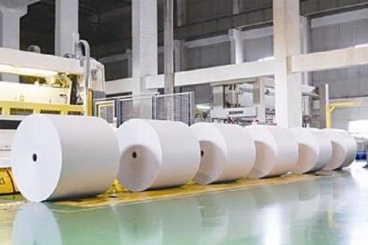 NDRC Fines 17 Zhejiang Paper-Maker Firms for Price Monopoly, Shuts Down Local Industry Association