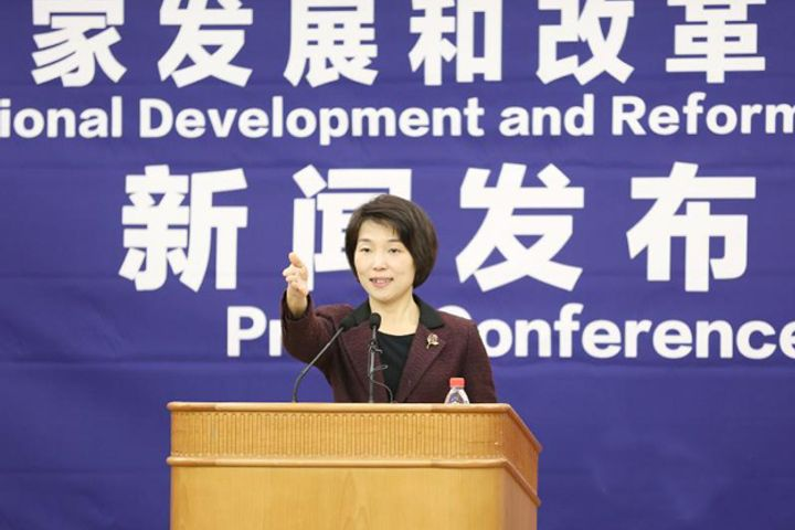 NDRC, SASAC Will Draw Up Code of Conduct for State-Owned Enterprises Investing Overseas
