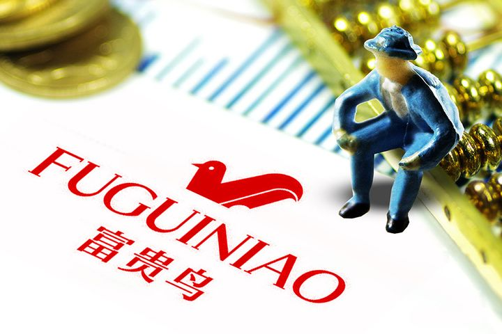 Need a Shoe Factory? China's Fuguiniao to Sell at Bargain Price After No Bids
