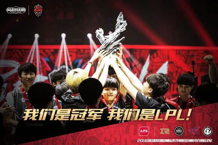 NESO 2018 Finals Will Be Held in December in Southwest China