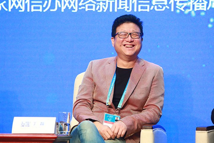 NetEase's E-Commerce Sales Are Set to Outstrip Gaming Revenue, Founder Says