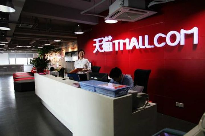 NetEase Sues Tmall for Hijacking Traffic With Misleading Ad Placements