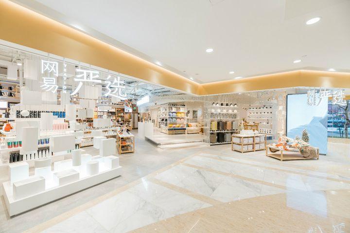 NetEase's Yanxuan Opens First Physical Store in Hangzhou