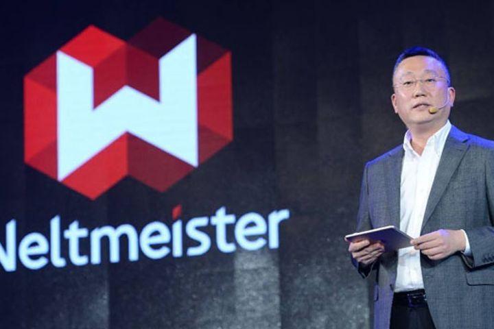 NEV Maker WM Motor Bags New Funding From Baidu Ahead of Car-Unveiling Next Week