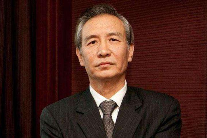 New Chinese Politburo Member Liu He to Attend Davos World Economic Forum