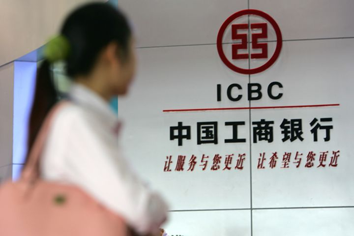 New Development Bank Set Up by BRICS, ICBC Embark on Strategic Partnership