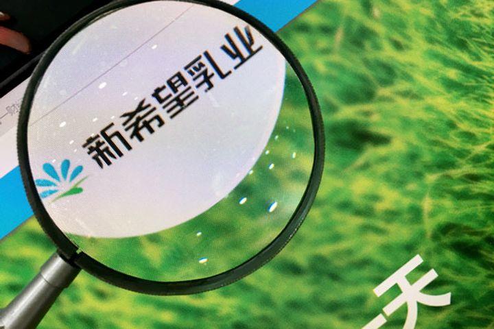 New Hope Dairy Goes Public on Shenzhen Stock Exchange
