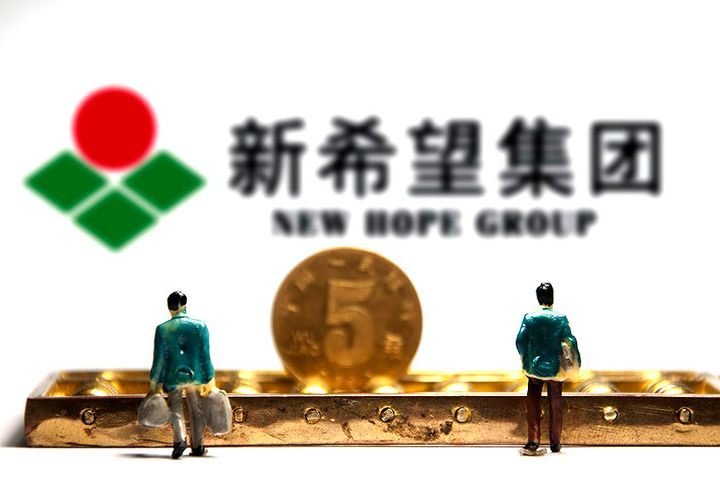 China's Top Feed Maker New Hope to Splurge USD1.3 Billion on New Pig Farms