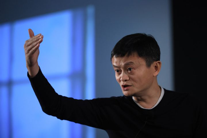 New Manufacture to Overtake Old Factories With Customized Goods, Jack Ma Says
