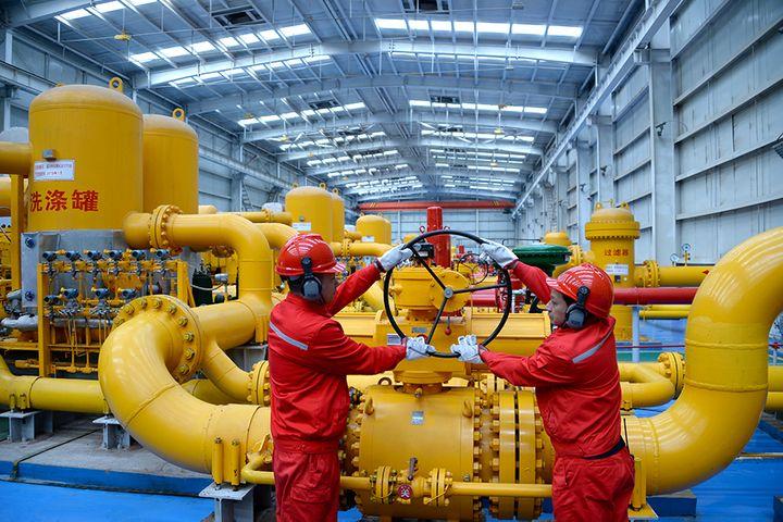 New Natural Gas Capacity Should Help China Meet Winter Demand, NDRC Says