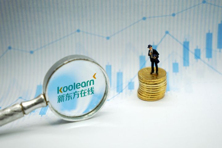New Oriental's Koolearn Platform Applies for Hong Kong IPO