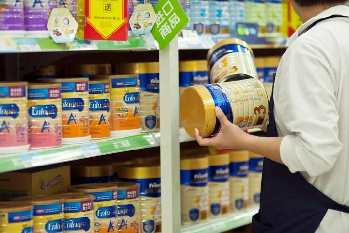 New Registration System for Milk Powder Makers Could Spur Competition Between Domestic and Overseas Firms