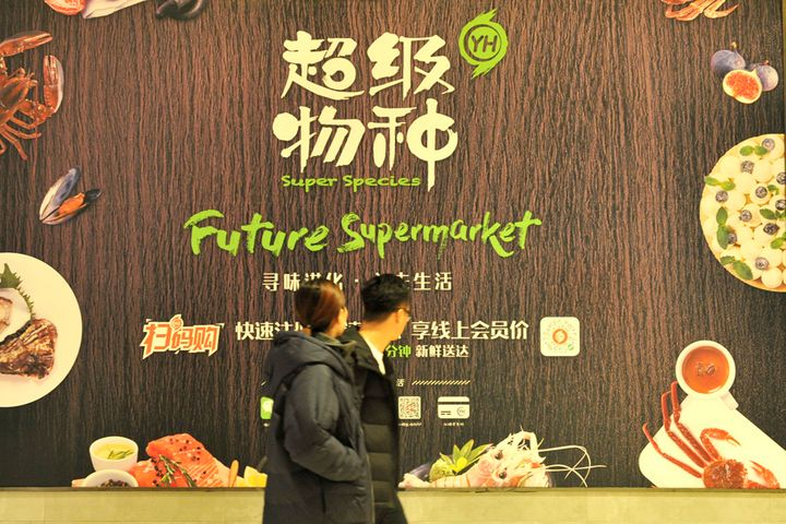New Retail U-Turn: Yonghui Closes First Tencent-Backed Super Species Store