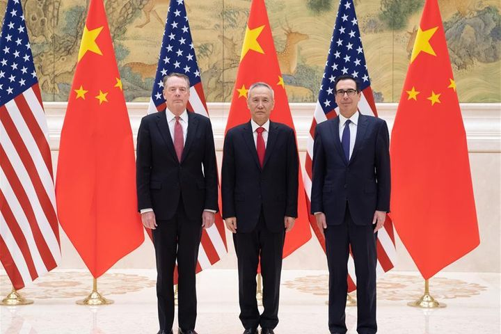 New Round of China-U.S. Trade Talks Starts in Beijing