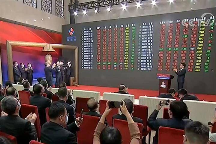 Beijing OTC Market's New Board Gets Off to Mixed Start