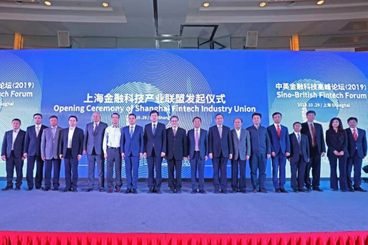 New Shanghai Fintech Union to Consolidate Sector's Growth