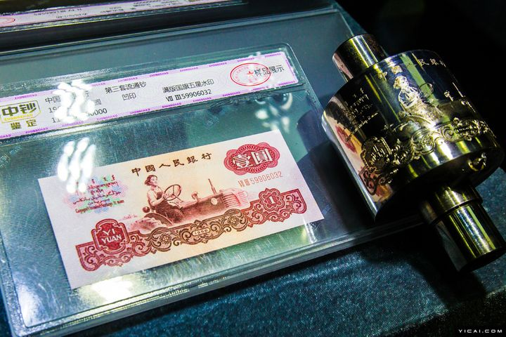 New Yuan Goes on Show at Its 70th Anniversary Commemoration in Shanghai