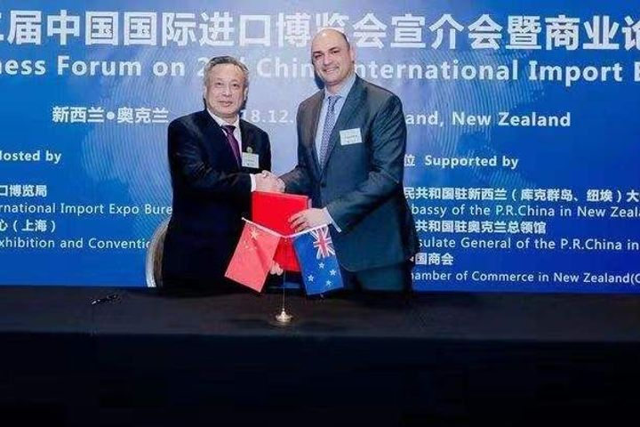 New Zealand Firms Snap Up Exhibition Space at Second CIIE