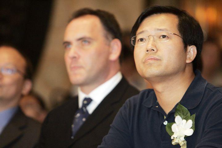 News Aggregator Yidian Zixun Will Close New Funding Round Soon, Interim CEO Says