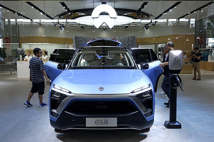 Nio Denies Tampering With Data of Model ES8 Involved in Fatal Crash
