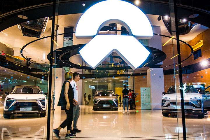 Nio Denies Plans of Star Market IPO, Exit From Silicon Valley