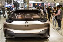 Nio Enters Norway, Plans Expansion in Europe Next Year